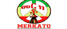merkato-market-and-carryout-featured-image-silver-spring-md